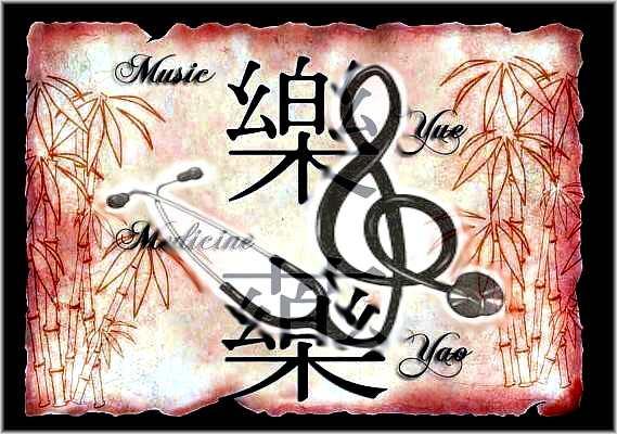 """""""MusicMedSthScpMO"""""""